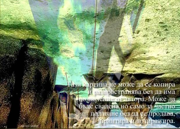 УНИВЕРСУМ – Космичен Дигитален Абстракт от Михаил Павлов