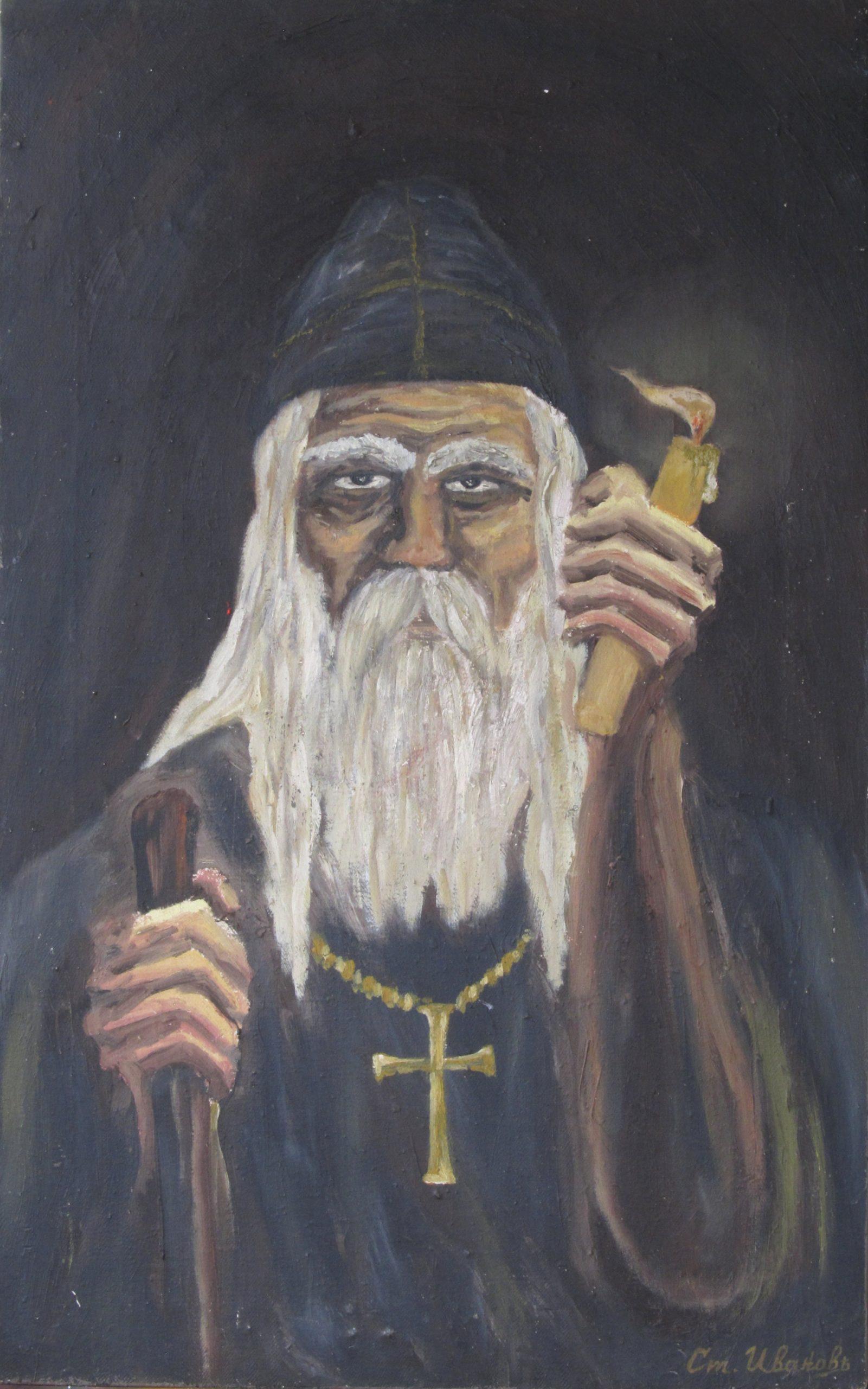 """Будител"" – Стефан Иванов"